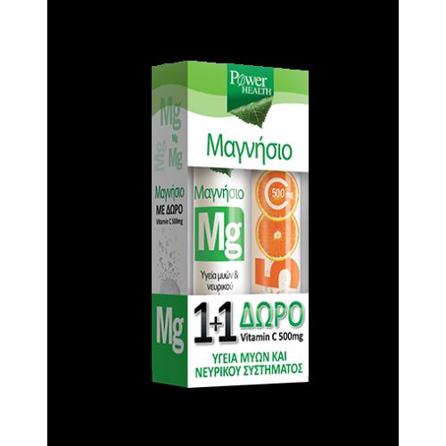 POWER HEALTH MAGNESIUM 300mg 20s + ΔΩΡΟ VITAMIN C 500mg 20s