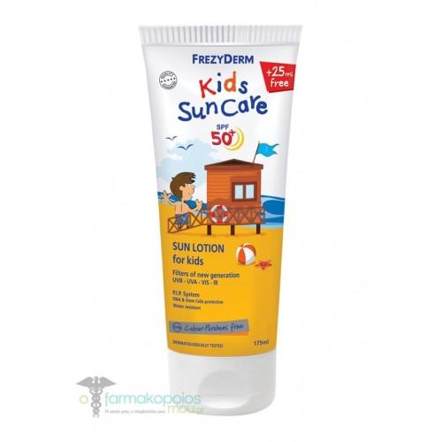 FREZYDERM KIDS SUN CARE SPF 50+