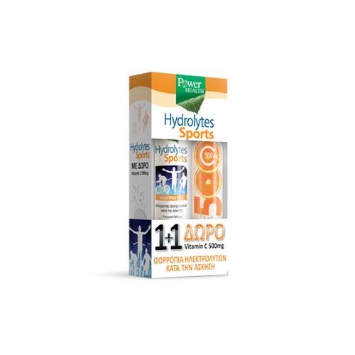 POWER HEALTH HYDROLYTES SPORTS 20s + ΔΩΡΟ VITAMIN C 500mg 20s