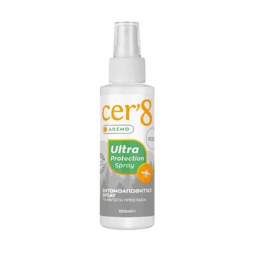 Cer'8 Ultra Protection Spray 100ml