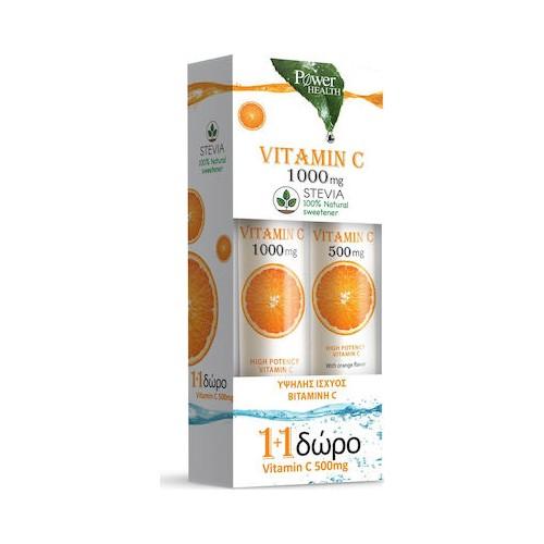POWER HEALTH VITAMIN C 1000mg 24s STEVIA + ΔΩΡΟ VITAMIN C 500mg 20s