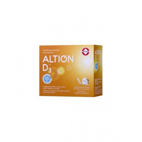 Altion D3 sticks